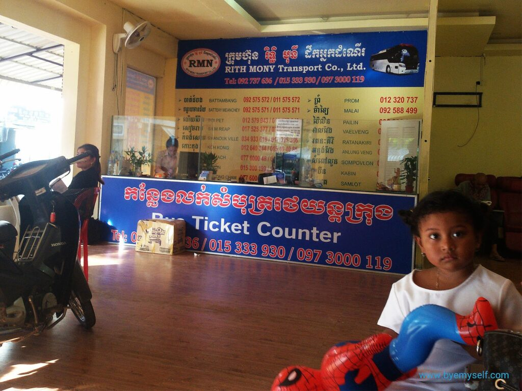 Rith Mony bus station in Phnom Penh