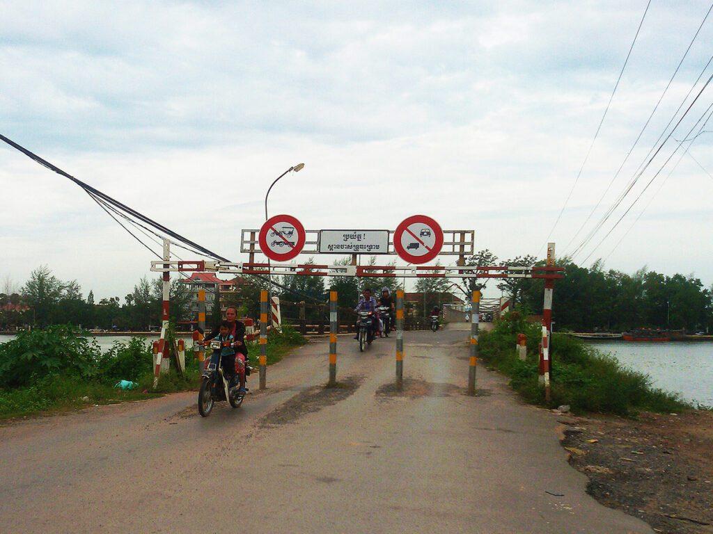 Old bridge in Kampot