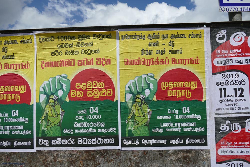 A placard in Nuwara Eliya Sri Lanka