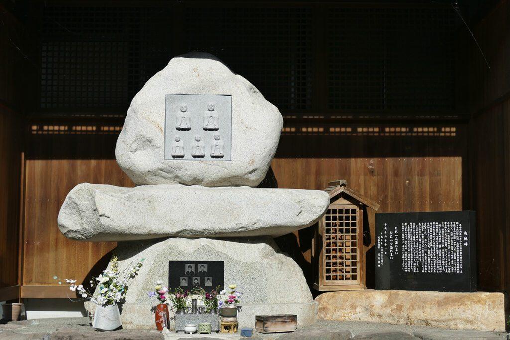 A family altar in Shirakawago