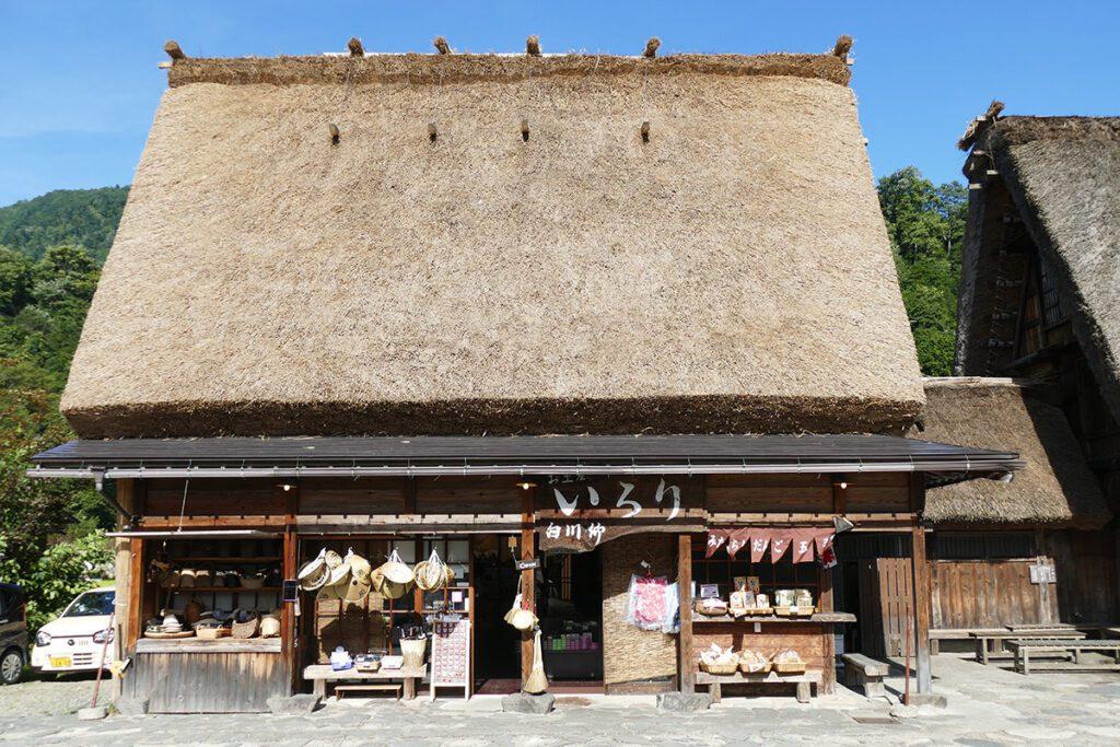 A souvenir shop located close to the bus station of Shirakawago