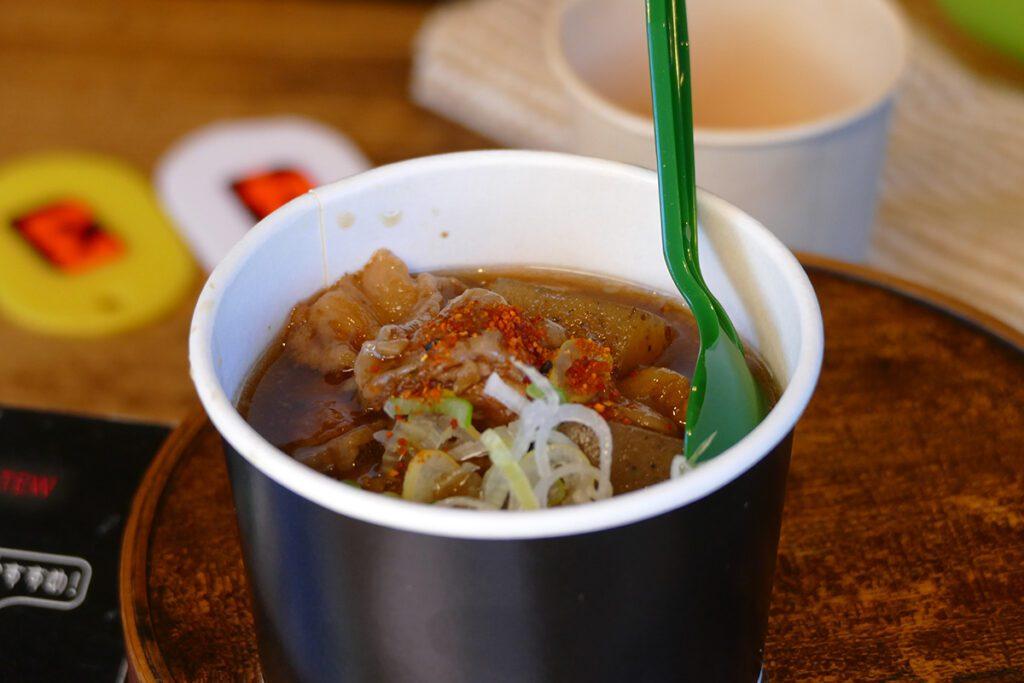 Hida Beef Soup in Japan