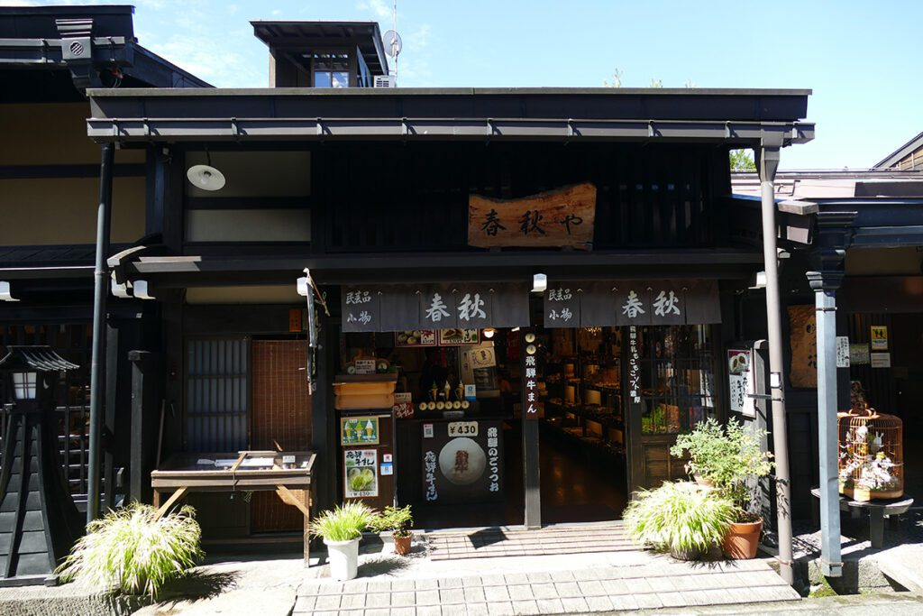 A shop specialized in Macha treats in Takayama